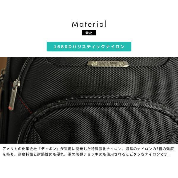サムソナイト ビジネスリュック ラージ Samsonite XENON3 Large Backpack 89431-1041|t-style|05