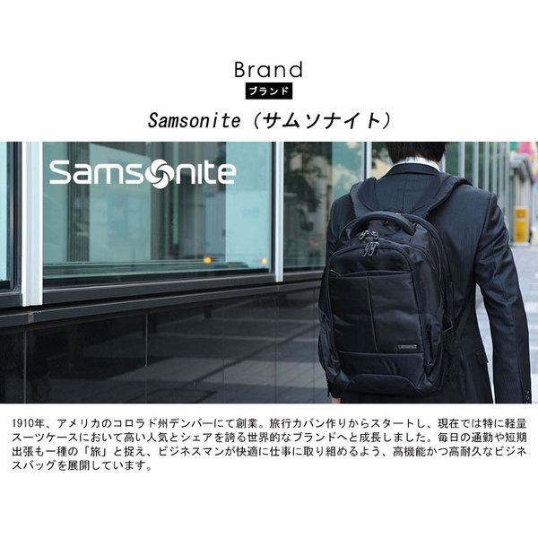 サムソナイト ビジネスリュック ラージ Samsonite XENON3 Large Backpack 89431-1041|t-style|06