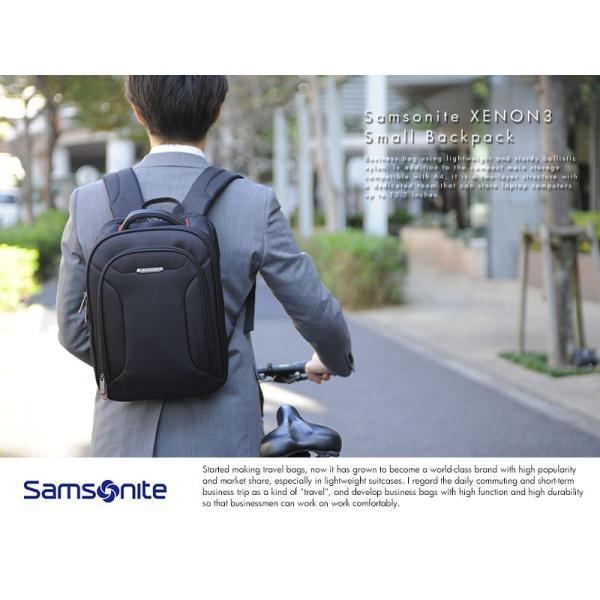 サムソナイト ビジネスリュック スモール Samsonite XENON3 Small Backpack 89435-1041 t-style 02