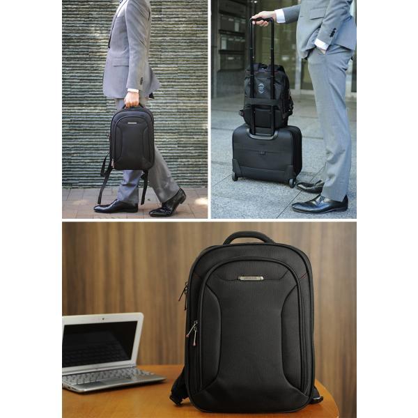 サムソナイト ビジネスリュック スモール Samsonite XENON3 Small Backpack 89435-1041 t-style 03