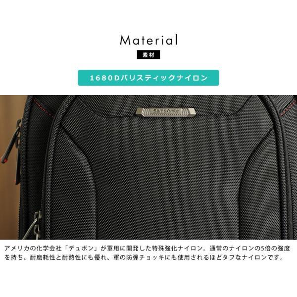 サムソナイト ビジネスリュック スモール Samsonite XENON3 Small Backpack 89435-1041 t-style 05
