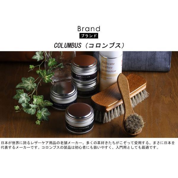 COLUMBUS コロンブス リザード&クロコダイル専用クリーム 70ml Sloane Souare
