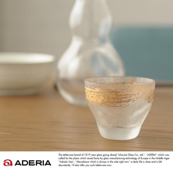 ADERIA日本酒グラス金一文字日本製高級ThePremiumNipponTaste6697
