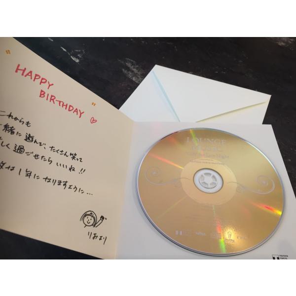 【TSUTAYA TOKYO ROPPONGIオリジナルCD】LOUNGE MUSIC