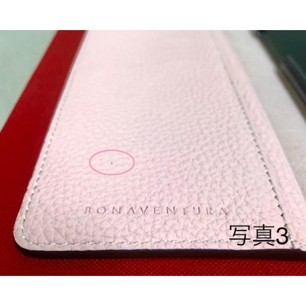 【 iPhone X/Xs サイズ 携帯ケース】BONAVENTURA ボナベンチュラ ツートンカラー t-tokyoroppongi 16