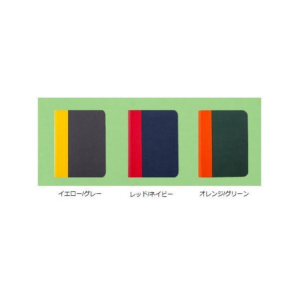 LUMIOSF FABRIC カラフルで耐久性に優れたファブリック表紙の充電式ライト|t-tokyoroppongi|02