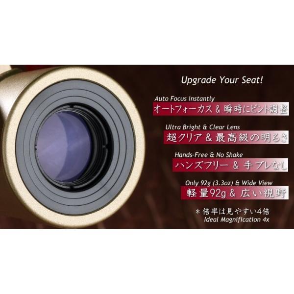 【究極のオペラグラス】高性能双眼鏡 カブキグラス|t-tokyoroppongi|05