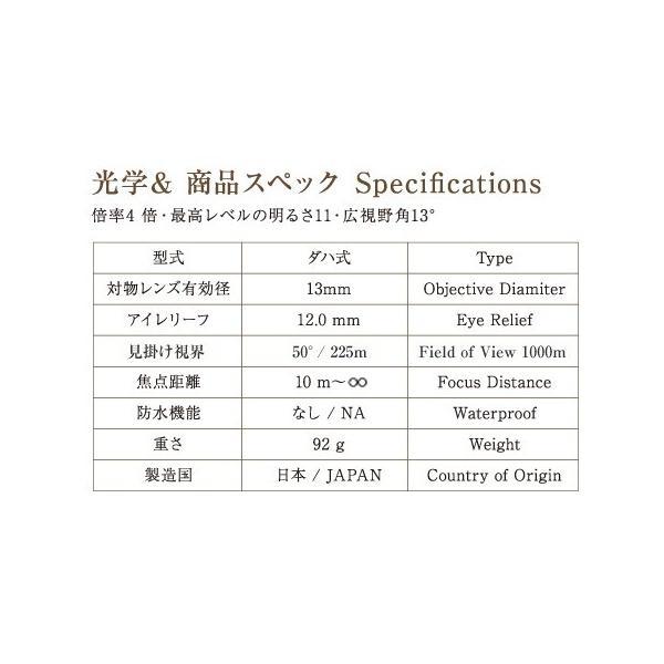 【究極のオペラグラス】高性能双眼鏡 カブキグラス|t-tokyoroppongi|06