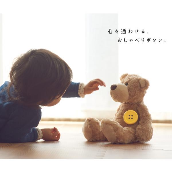 ★即納可★【送料無料】【Pechat(ペチャット)】英語対応も!ぬいぐるみにつけられるボタン型スピーカー 知育玩具 お子様へのプレゼントに|t-tokyoroppongi