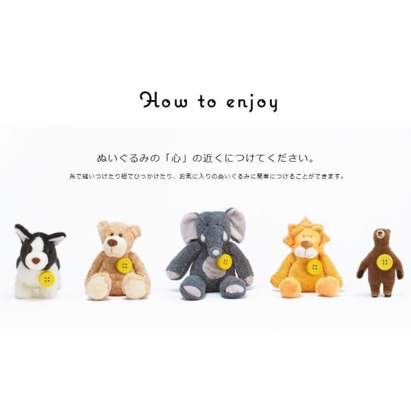 ★即納可★【送料無料】【Pechat(ペチャット)】英語対応も!ぬいぐるみにつけられるボタン型スピーカー 知育玩具 お子様へのプレゼントに|t-tokyoroppongi|04