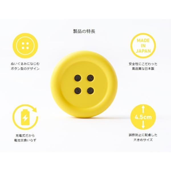 ★即納可★【送料無料】【Pechat(ペチャット)】英語対応も!ぬいぐるみにつけられるボタン型スピーカー 知育玩具 お子様へのプレゼントに|t-tokyoroppongi|05