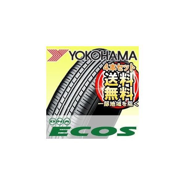 【在庫あり・即納可能】【4本セット限定価格】YOKOHAMA (ヨコハマ) ECOS ES31 165/65R14 79S サマータイヤ エコス イーエスサンイチ