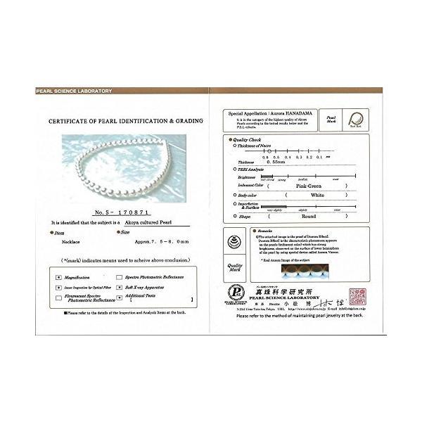 14K ゴールド 7.5-8.0mm Hanadama Japanese Akoya Saltwater ホワイト Cultured(海外取寄せ品)