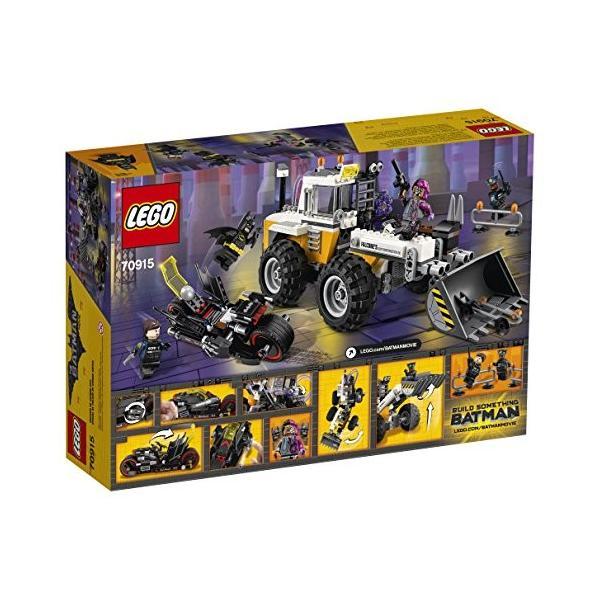 レゴ バットマン Batman ムービー Two-フェイス Double Demolition 70915 Building キット海外取寄せ品 t2mart 02