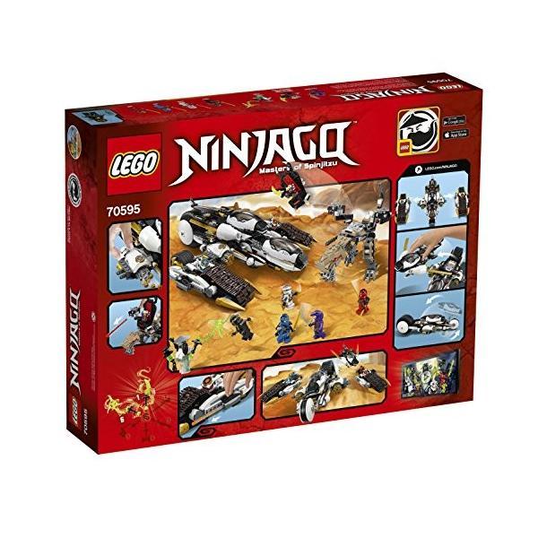レゴ ニンジャゴー Lego Ninjago Ultra ステルス Raider 70595 Childrens Toy for 9-Y海外取寄せ品|t2mart|02