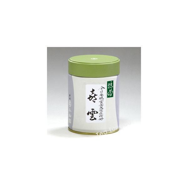 丸久小山園  鵬雲斎御好 抹茶/喜雲(きうん)200g缶入 裏千家 t4u