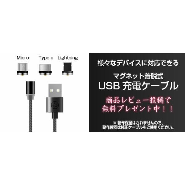 シガーソケット USB 2ポート 車載用 充電器 車 急速 iPhone Android スマホ 12V 24V カーチャージャー 4.8A タブレット Wicked Chili|ta-creative|12
