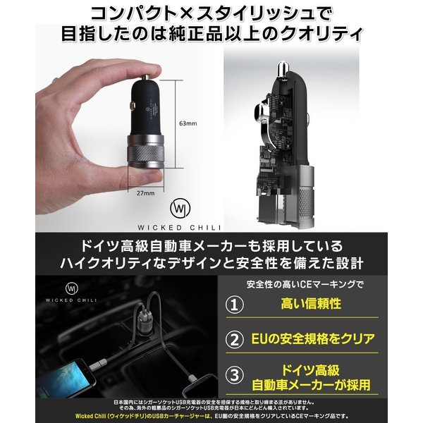 シガーソケット USB 2ポート 車載用 充電器 車 急速 iPhone Android スマホ 12V 24V カーチャージャー 4.8A タブレット Wicked Chili|ta-creative|03