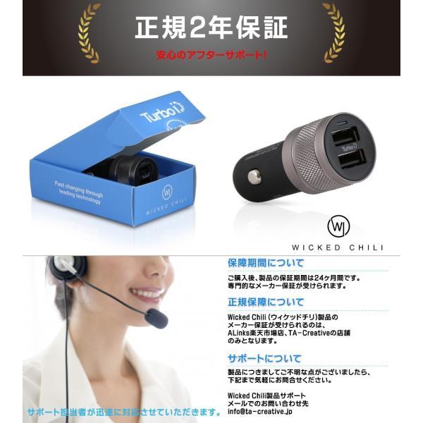 シガーソケット USB 2ポート 車載用 充電器 車 急速 iPhone Android スマホ 12V 24V カーチャージャー 4.8A タブレット Wicked Chili|ta-creative|08