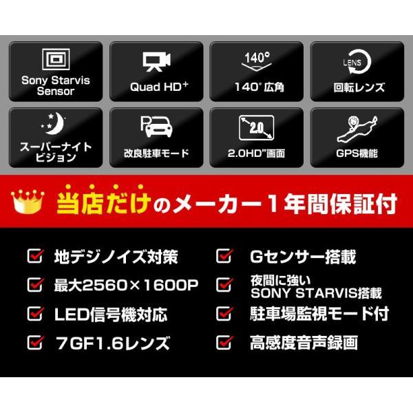 ドライブレコーダー 高画質2560x1600P+ IMX355 5MP SONYセンサー GPS 駐車監視 ノイズ対策済 信号灯対策済 WDR+暗視機能 カーカメラ140度広角 VIOFO A119V3|ta-creative|02