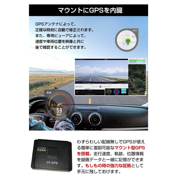 ドライブレコーダー 高画質2560x1600P+ IMX355 5MP SONYセンサー GPS 駐車監視 ノイズ対策済 信号灯対策済 WDR+暗視機能 カーカメラ140度広角 VIOFO A119V3|ta-creative|12