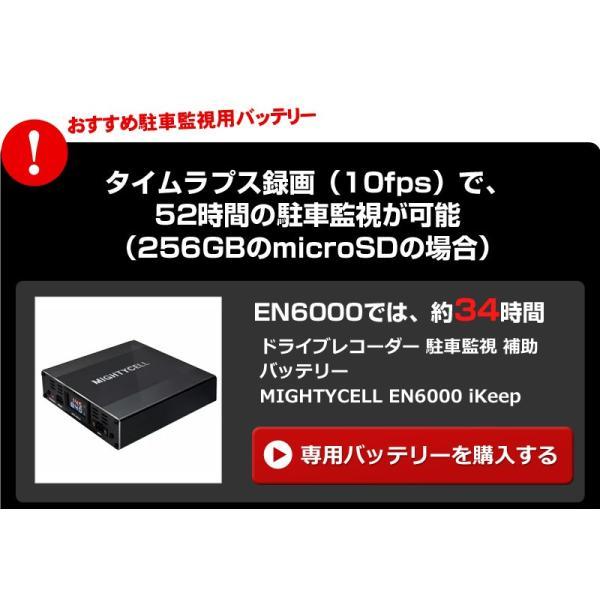 ドライブレコーダー 高画質2560x1600P+ IMX355 5MP SONYセンサー GPS 駐車監視 ノイズ対策済 信号灯対策済 WDR+暗視機能 カーカメラ140度広角 VIOFO A119V3|ta-creative|16