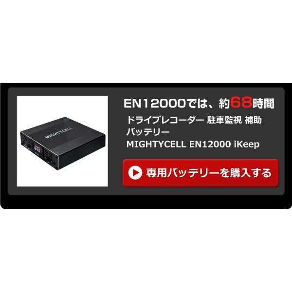 ドライブレコーダー 高画質2560x1600P+ IMX355 5MP SONYセンサー GPS 駐車監視 ノイズ対策済 信号灯対策済 WDR+暗視機能 カーカメラ140度広角 VIOFO A119V3|ta-creative|17