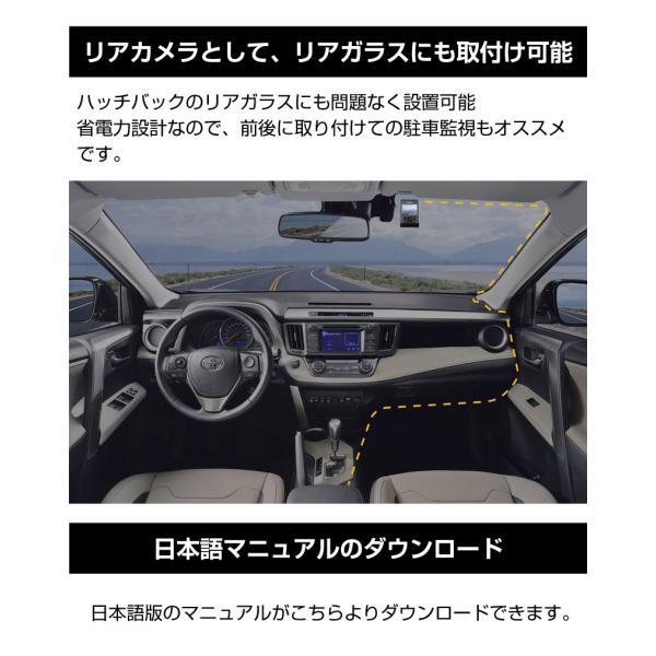 ドライブレコーダー 高画質2560x1600P+ IMX355 5MP SONYセンサー GPS 駐車監視 ノイズ対策済 信号灯対策済 WDR+暗視機能 カーカメラ140度広角 VIOFO A119V3|ta-creative|18