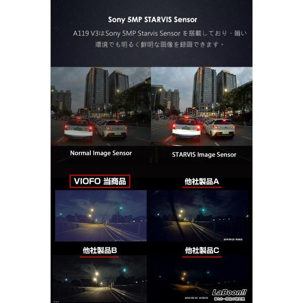 ドライブレコーダー 高画質2560x1600P+ IMX355 5MP SONYセンサー GPS 駐車監視 ノイズ対策済 信号灯対策済 WDR+暗視機能 カーカメラ140度広角 VIOFO A119V3|ta-creative|05