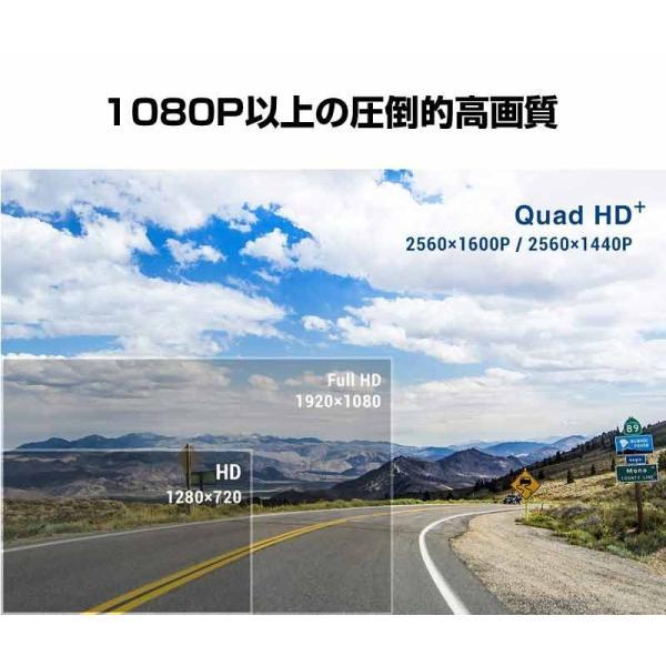 ドライブレコーダー 高画質2560x1600P+ IMX355 5MP SONYセンサー GPS 駐車監視 ノイズ対策済 信号灯対策済 WDR+暗視機能 カーカメラ140度広角 VIOFO A119V3|ta-creative|06
