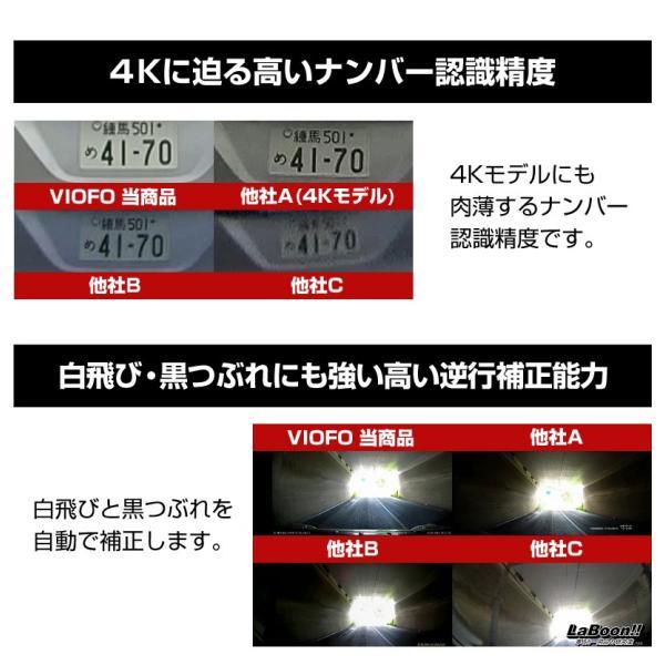 ドライブレコーダー 高画質2560x1600P+ IMX355 5MP SONYセンサー GPS 駐車監視 ノイズ対策済 信号灯対策済 WDR+暗視機能 カーカメラ140度広角 VIOFO A119V3|ta-creative|10