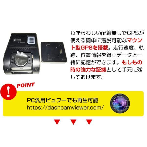 ドライブレコーダー 前後 4K 2カメラ 前後2カメラ SONYセンサー 夜間撮影に強い Wi-Fi搭載 GPS WDR Gセンサー 駐車監視 地デジノイズ対策済み VIOFO A129 PRO|ta-creative|14