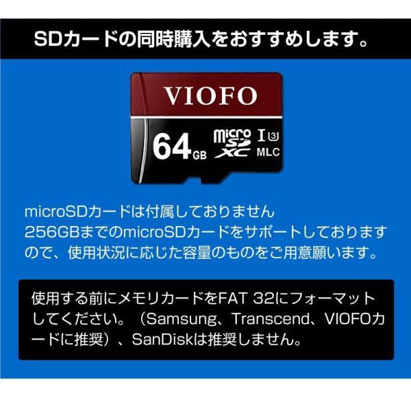 ドライブレコーダー 前後 4K 2カメラ 前後2カメラ SONYセンサー 夜間撮影に強い Wi-Fi搭載 GPS WDR Gセンサー 駐車監視 地デジノイズ対策済み VIOFO A129 PRO|ta-creative|19