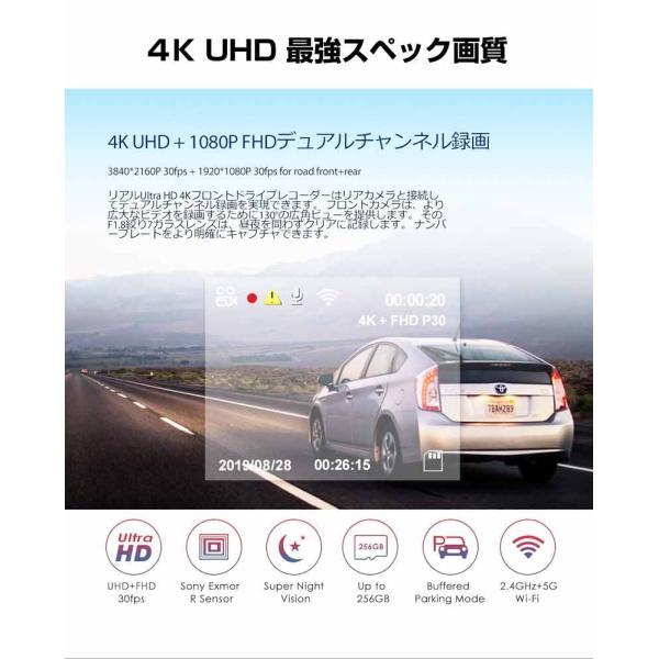 ドライブレコーダー 前後 4K 2カメラ 前後2カメラ SONYセンサー 夜間撮影に強い Wi-Fi搭載 GPS WDR Gセンサー 駐車監視 地デジノイズ対策済み VIOFO A129 PRO|ta-creative|08