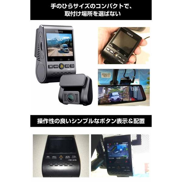 ドライブレコーダー 前後 4K 2カメラ 前後2カメラ SONYセンサー 夜間撮影に強い Wi-Fi搭載 GPS WDR Gセンサー 駐車監視 地デジノイズ対策済み VIOFO A129 PRO|ta-creative|09