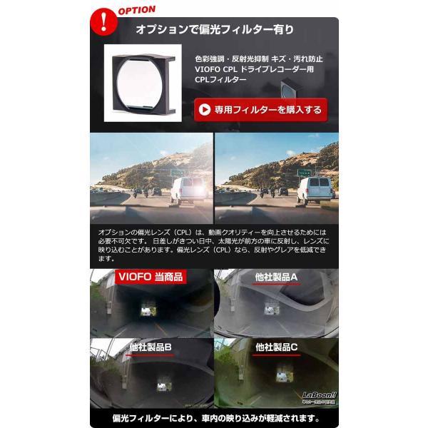 ドライブレコーダー 前後 4K 2カメラ 前後2カメラ SONYセンサー 夜間撮影に強い Wi-Fi搭載 GPS WDR Gセンサー 駐車監視 地デジノイズ対策済み VIOFO A129 PRO|ta-creative|10