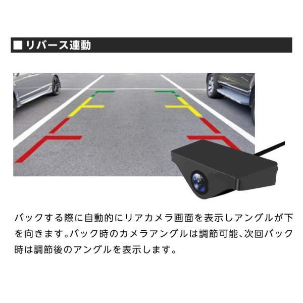 ドライブレコーダー ミラー型 右レンズ 12インチ大画面 ドラレコ 前後STARVIS 暗視機能 HDR フルHD 衝撃感知 駐車監視 32GB MicroSDカード同梱 AKEEYO AKY-X2GR|ta-creative|11