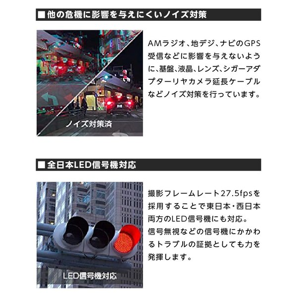 ドライブレコーダー ミラー型 右レンズ 12インチ大画面 ドラレコ 前後STARVIS 暗視機能 HDR フルHD 衝撃感知 駐車監視 32GB MicroSDカード同梱 AKEEYO AKY-X2GR|ta-creative|16