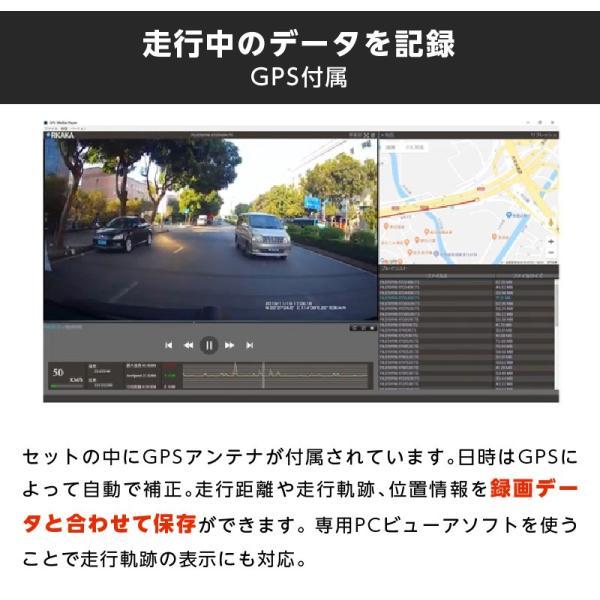 ドライブレコーダー ミラー型 右レンズ 12インチ大画面 ドラレコ 前後STARVIS 暗視機能 HDR フルHD 衝撃感知 駐車監視 32GB MicroSDカード同梱 AKEEYO AKY-X2GR|ta-creative|18