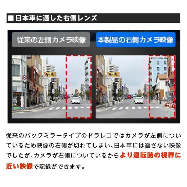 ドライブレコーダー ミラー型 右レンズ 12インチ大画面 ドラレコ 前後STARVIS 暗視機能 HDR フルHD 衝撃感知 駐車監視 32GB MicroSDカード同梱 AKEEYO AKY-X2GR|ta-creative|05