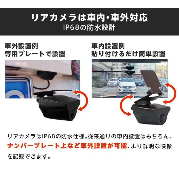 ドライブレコーダー ミラー型 右レンズ 12インチ大画面 ドラレコ 前後STARVIS 暗視機能 HDR フルHD 衝撃感知 駐車監視 32GB MicroSDカード同梱 AKEEYO AKY-X2GR|ta-creative|10
