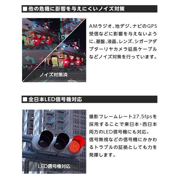 ドライブレコーダー ミラー型 右レンズ 12インチ大画面 ドラレコ 後方STARVIS 暗視機能 HDR フルHD GPS搭載 駐車監視 32GB MicroSDカード同梱 AKEEYO AKY-X3GR ta-creative 12