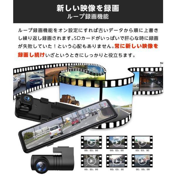 ドライブレコーダー ミラー型 右レンズ 12インチ大画面 ドラレコ 後方STARVIS 暗視機能 HDR フルHD GPS搭載 駐車監視 32GB MicroSDカード同梱 AKEEYO AKY-X3GR ta-creative 13