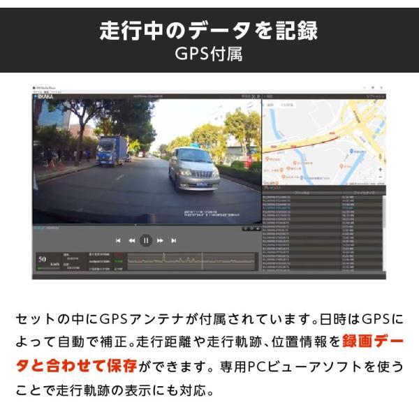 ドライブレコーダー ミラー型 右レンズ 12インチ大画面 ドラレコ 後方STARVIS 暗視機能 HDR フルHD GPS搭載 駐車監視 32GB MicroSDカード同梱 AKEEYO AKY-X3GR ta-creative 15