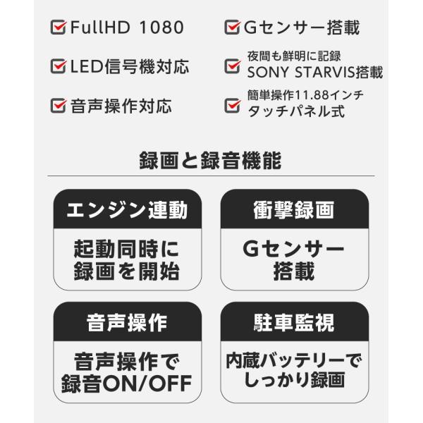 ドライブレコーダー ミラー型 右レンズ 12インチ大画面 ドラレコ 後方STARVIS 暗視機能 HDR フルHD GPS搭載 駐車監視 32GB MicroSDカード同梱 AKEEYO AKY-X3GR ta-creative 03