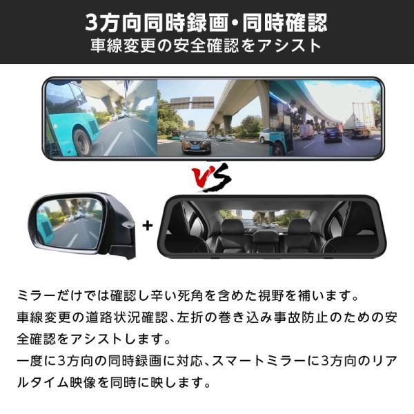 ドライブレコーダー ミラー型 前後横 サイドカメラ付き 右ハンドル対応 大画面スマートミラー  AKEEYO AKY-X3GTL|ta-creative|14
