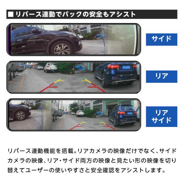 ドライブレコーダー ミラー型 前後横 サイドカメラ付き 右ハンドル対応 大画面スマートミラー  AKEEYO AKY-X3GTL|ta-creative|15