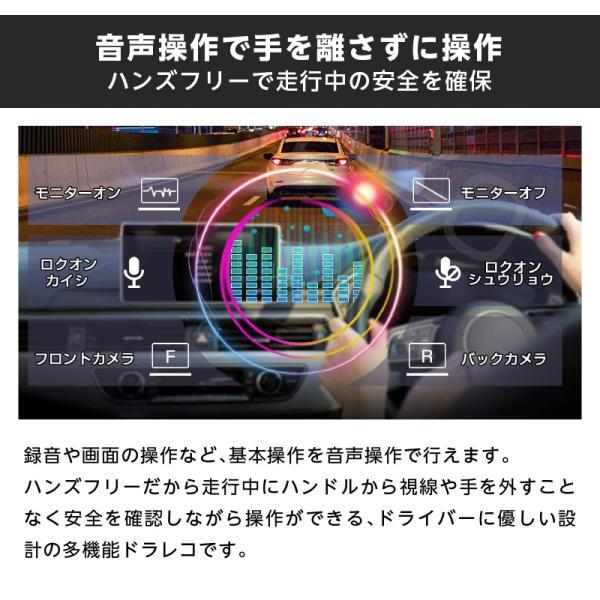ドライブレコーダー ミラー型 前後横 サイドカメラ付き 右ハンドル対応 大画面スマートミラー  AKEEYO AKY-X3GTL|ta-creative|16