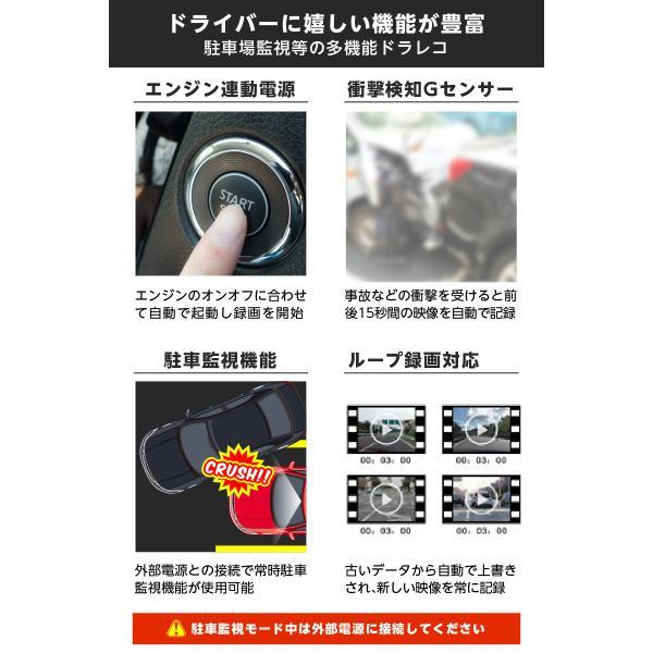 ドライブレコーダー ミラー型 前後横 サイドカメラ付き 右ハンドル対応 大画面スマートミラー  AKEEYO AKY-X3GTL|ta-creative|17