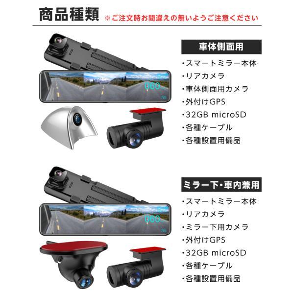 ドライブレコーダー ミラー型 前後横 サイドカメラ付き 右ハンドル対応 大画面スマートミラー  AKEEYO AKY-X3GTL|ta-creative|03